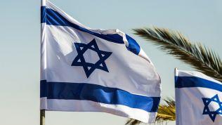 Israel, Flagge