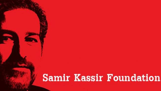 Bild: Samir Kassir Foundation