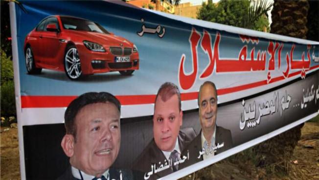 Wahlplakat in Ägypten