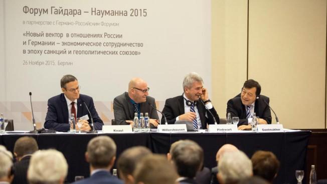 Panel mit Andreas Knaul, Florian Willershausen, Andreas Pinkwart, Evgeny Gontmakher. Bild: Stiftung für die Freiheit - Gordon Welters