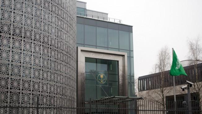Botschaft Saudi-Arabiens in Berlin