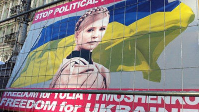 Timoschenko auf Plakat